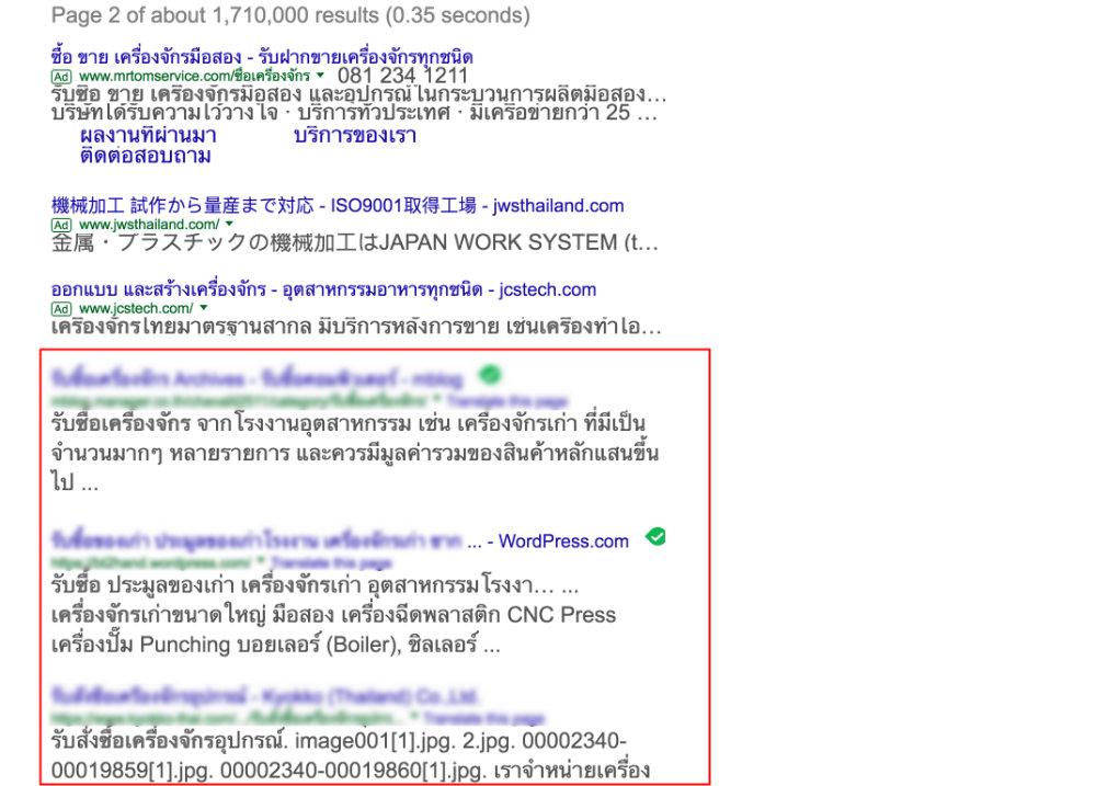 Example B2B Online Marketing