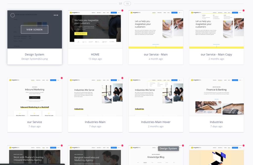 Invision เครื่องมือคอมเมนต์เว็บไซต์