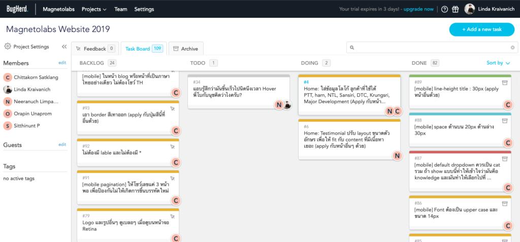 โปรแกรม visual feedback เครื่องมือคอมเมนต์ฟีดแบก